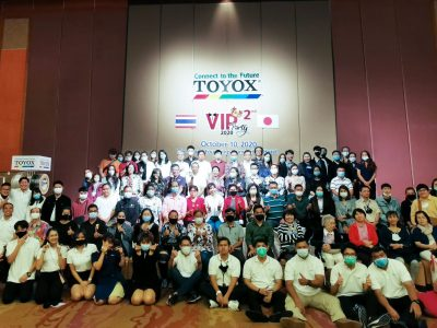 TOYOXVIPParty_2020